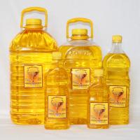 Лампадное масло «Афонское» в пэт бутылках