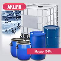 Белое минеральное масло / WHITE MINERAL OIL / вазелиновое масло в бидонах, кубах и наливом