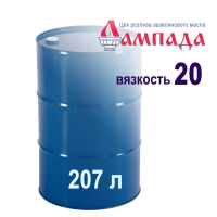 Белое минеральное вазелиновое масло 20-ой вязкости (Россия). В бочках 170 кг/ 207 л.