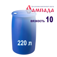 Белое минеральное вазелиновое масло 10-ой вязкости (Россия). В бочках 180 кг / 220 л.