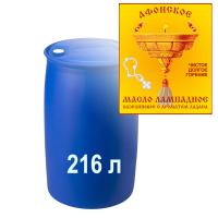 Лампадное масло «Афонское». В бочках 180 кг / 216 л.