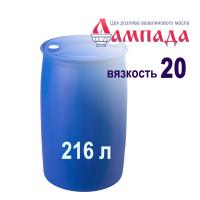 Белое минеральное вазелиновое масло 20-ой вязкости (Россия). В бочках 180 кг / 216 л.
