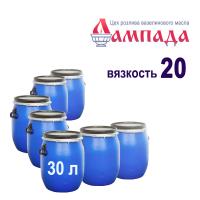 Белое минеральное вазелиновое масло 20-ой вязкости (Россия). В бидонах 30 л.