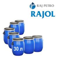 Вазелиновое масло 30-ой  вязкости ИНДИЯ RAJ PETRO / RAJOL WP 150 WHITE MINERAL OIL. В бидонах 30 л.