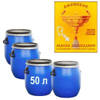 Лампадное масло «Афонское». В бидонах 50 л.