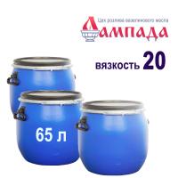 Белое минеральное вазелиновое масло 20-ой вязкости (Россия). В бидонах 65 л.