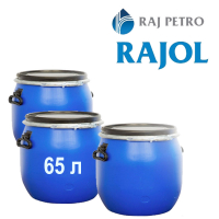 Вазелиновое масло 30-ой  вязкости ИНДИЯ RAJ PETRO / RAJOL WP 150 WHITE MINERAL OIL. В бидонах 65 л.
