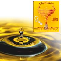Лампадное масло «Афонское». Наливом