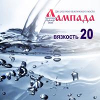 Белое минеральное вазелиновое масло 20-ой вязкости (Россия). Наливом